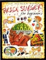 brain surgery book cover